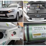Мотор и бензобак Lada Vesta CNG